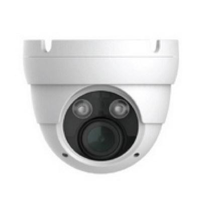 StarLight Cameras for Better Night Vision 2.8-12mm Vari-Focal Lens